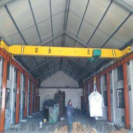唐山LD型电动单梁桥式起重机