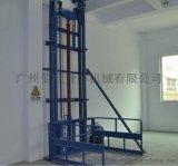 厂房简易升降货梯 ,小型货物提升机,简易货梯
