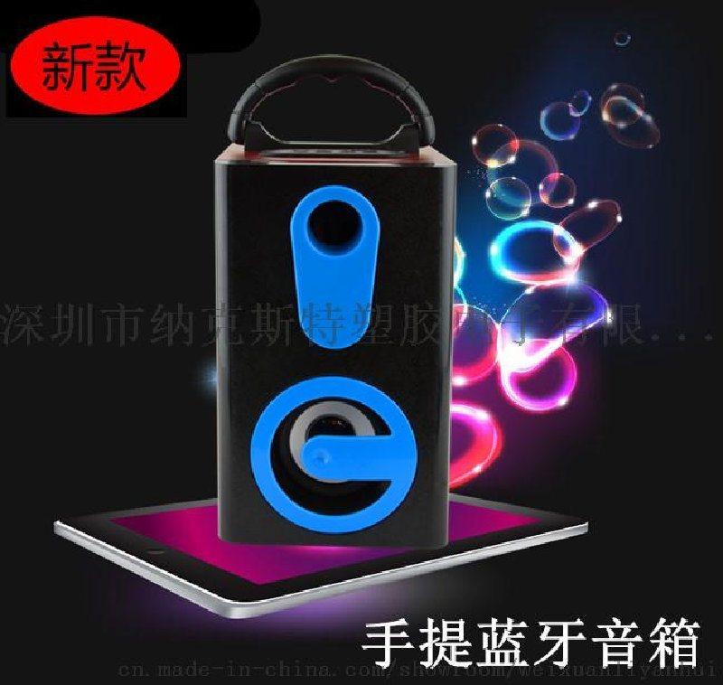 爱放G24手提蓝牙音箱 手机礼品音箱 插卡音箱 木质音箱 厂家直销