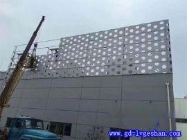 文山穿孔铝单板 穿孔铝单板图片 2.0mm冲孔铝单板 穿孔铝单板厂家