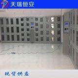 智能联网物证柜南京智能物证柜