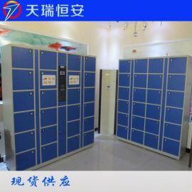 学校体育场馆智能更衣柜TRH-12刷卡联网更衣柜