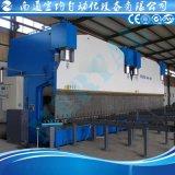 WE67Y折彎機 大型折彎機 數控折彎機生產廠家