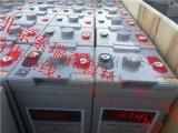 索瑞森蓄电池SAL12V24AH 免维护铅酸蓄电池