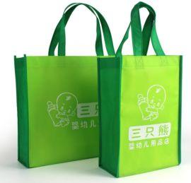 无纺布手提袋定做印logo环保无纺布广告购物袋热压