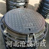 長治鑄鐵井蓋 山西700球墨鑄鐵井蓋 污水鑄鐵井蓋
