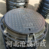 长治铸铁井盖 山西700球墨铸铁井盖 污水铸铁井盖