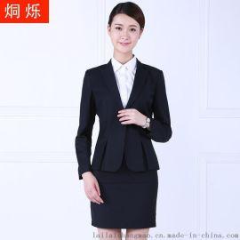 湖南烔烁藏青翻领西装职业女士套裙厂家直供现货批发