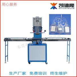现货供应高周波医用输液袋导尿袋焊接机高频热合熔接机