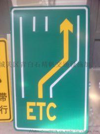 乌鲁木齐路牌专业生产,交通标志牌制作