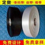 高精條碼列印環保膠帶 可列印條碼帶 塔夫塔 緞帶 絲帶 條碼帶