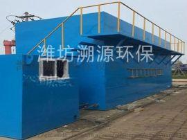 潍坊溯源牌污水处理设备
