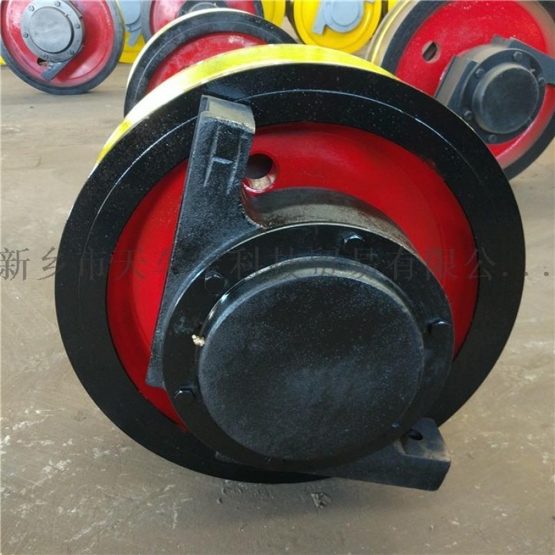 电动平车轮组 双梁行车轮 800双边车轮组