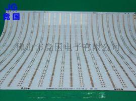 厂家直销 线路板加工 pcb电路板 鞋灯条线路板