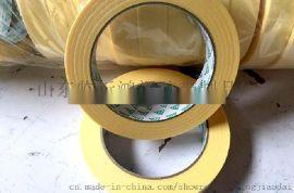 厂家直销热敏特种胶带 遮敝特种胶带 价格便宜透明胶带生产厂家