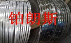 浙江上海熱電廠不鏽鋼打包帶技術你知道多少?