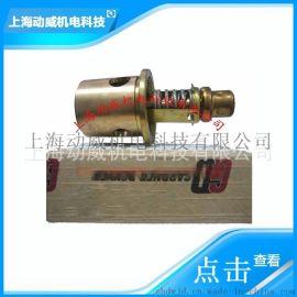 SA250复盛空压机温热控阀阀芯711632E1-2109365
