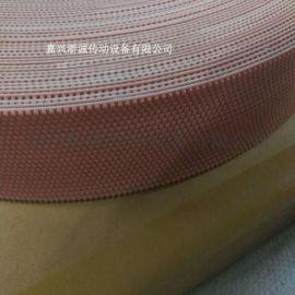 进口粒面橡胶 粒面皮 颗粒带