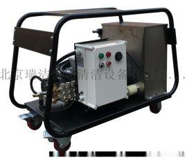 水喷砂除锈除油污防爆高压清洗机