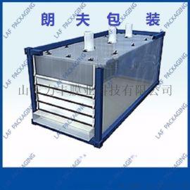 朗夫包装 集装箱内衬袋 集装箱液袋 生产企业