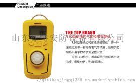 便携式氨气浓度检测器,多气体泄漏报 仪