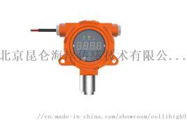JBQ-G系列可燃气体探测器