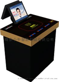 乐牛智能餐盘结算系统LN-805C智慧餐台