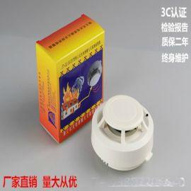 感烟报警器JTY-GD-SA1201独立烟雾探测器