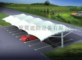 上海浦东张桥膜结构车棚公司直销*膜结构棚透光性能好