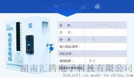 投币充电站广泛铺放广西南宁城中村o