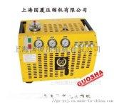 GSV100型上海國廈潛水專用空氣呼吸器充氣泵