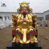 玉皇佛像厂家 玉皇王母佛像 玉皇大帝神像图集