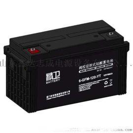 科华精卫蓄电池铅酸电池UPS用免维护电池12V报价
