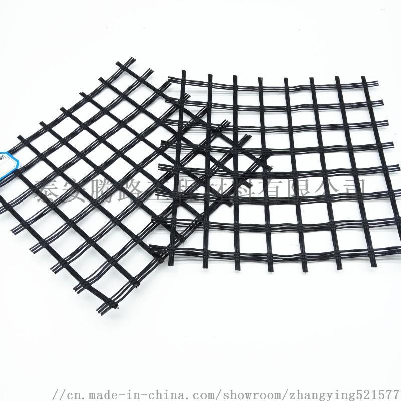 玻纖格柵/規格/廠家/執行標準/瀝青路面玻纖格柵