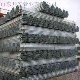 6寸镀锌钢管 6寸热镀锌钢管 厂家现货