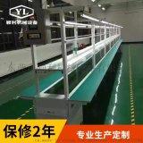 电子电器生产线 直板生产线 pvc皮带装配生产线