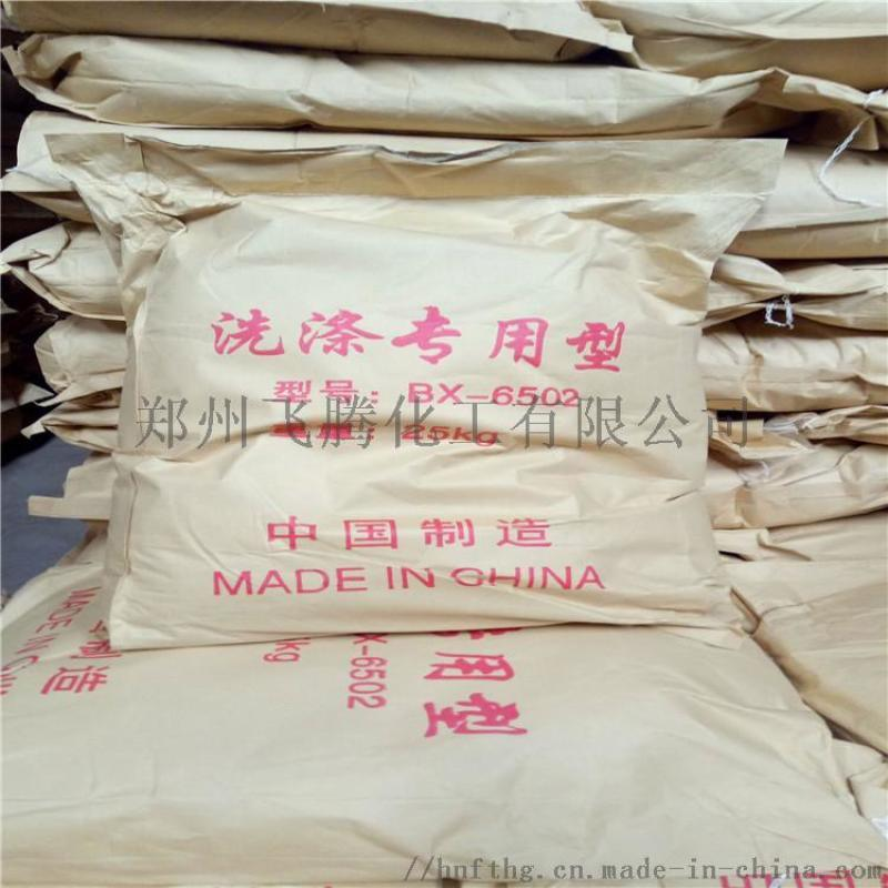 6502椰子油脂肪酸二乙醇酰胺 粉状洗洁精增稠剂