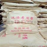 6502椰子油脂肪酸二乙醇醯胺 粉狀洗潔精增稠劑