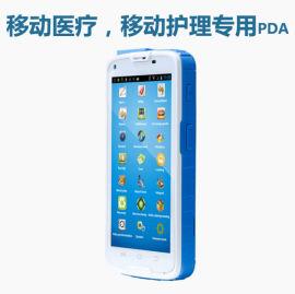 移動醫療護理工業級PDA HF500手持終端pda