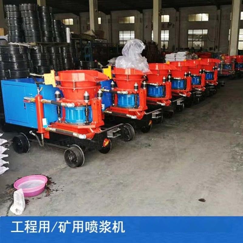 新疆烏魯木齊自動上料噴漿車廠家 混凝土噴漿車價格