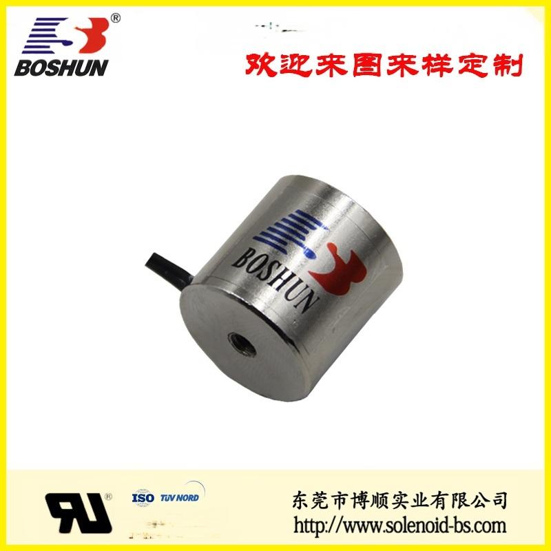 智能棋盘电磁铁吸盘式 BS-2020X-02
