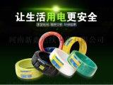 郑州三厂电线|郑州电线电缆|郑州第三电缆有限公司