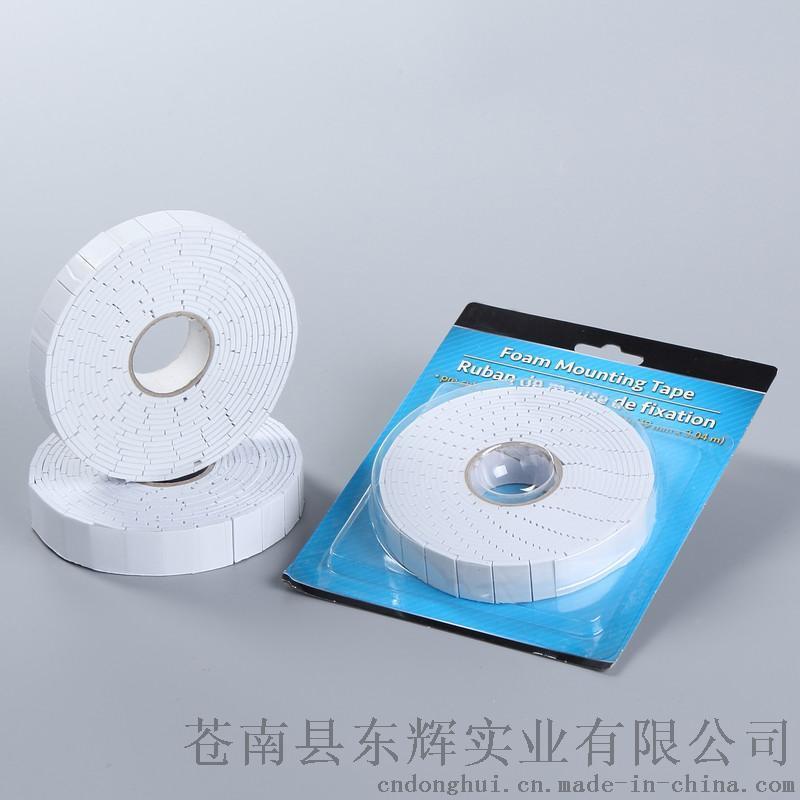 廠家直銷 EVA海綿不乾膠 海綿貼