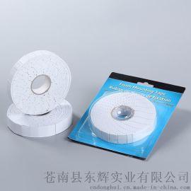 廠家直銷 EVA海綿不幹膠 海綿貼