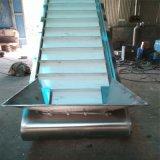 送料铝型材输送机厂家推荐 电子原件传送机