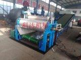 PVC复合稳定剂压片机,稳定剂成套设备