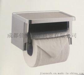 佳悦鑫新款创意小卷纸架304不锈钢