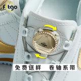 Fitgo飞碟转盘旋钮调节鞋带系统