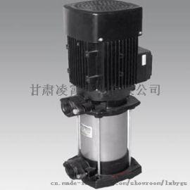 供甘肃武威水泵和张掖管道增压泵及酒泉不锈钢泵