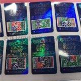 電話資訊查詢二維碼標籤製作 手機查詢標籤製作
